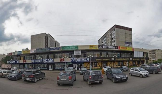 Всеволожск магазин