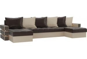 П-образный диван Венеция Коричневый/Бежевый (Экокожа)