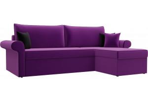 Угловой диван Милфорд Фиолетовый (Микровельвет)