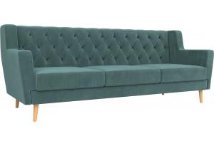 Прямой диван Брайтон 3 Люкс бирюзовый (Велюр)