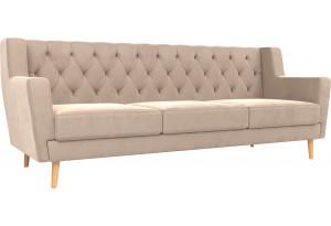 Прямой диван Брайтон 3 Люкс Бежевый (Велюр)