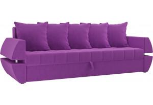 Диван прямой Атлант Т Фиолетовый (Микровельвет)