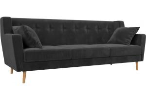Прямой диван Брайтон 3 Серый (Велюр)