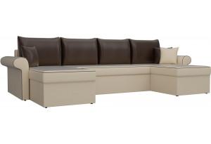 П-образный диван Милфорд бежевый/коричневый (Экокожа)