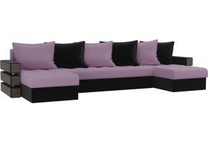 П-образный диван Венеция Сиреневый/Черный (Микровельвет)