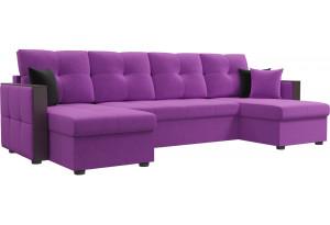П-образный диван Валенсия Фиолетовый (Микровельвет)