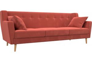 Прямой диван Брайтон 3 Коралловый (Микровельвет)