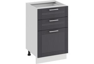 Шкаф напольный с тремя ящиками «Ольга» (Белый/Графит)