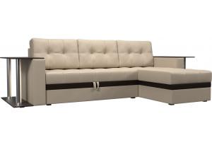 Угловой диван Атланта М 2 стола Бежевый (Экокожа)