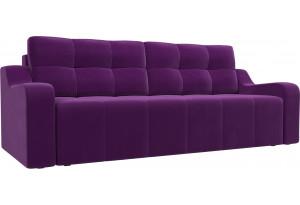 Прямой диван Итон Фиолетовый (Микровельвет)