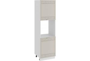 Шкаф-пенал под бытовую технику с двумя дверями «Долорес» (Белый/Крем)