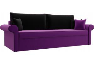 Диван прямой Милфорд Фиолетовый/Черный (Микровельвет)