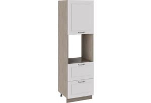 Шкаф пенал под бытовую технику с 2-мя ящиками (ОДРИ (Белый софт))