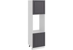 Шкаф-пенал под бытовую технику с двумя дверями «Лина» (Белый/Графит)