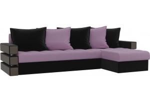 Угловой диван Венеция Сиреневый/Черный (Микровельвет)