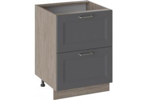 Шкаф напольный с 2-мя ящиками ОДРИ (Серый шелк)