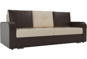 Прямой диван Мейсон бежевый/коричневый (Экокожа)
