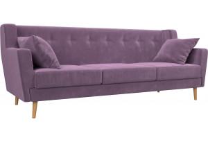 Прямой диван Брайтон 3 Сиреневый (Микровельвет)