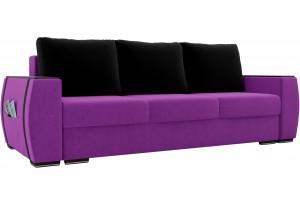 Прямой диван Брион Фиолетовый (Микровельвет)