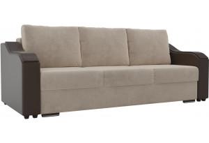 Прямой диван Монако бежевый/коричневый (Велюр/Экокожа)