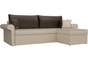 Угловой диван Милфорд бежевый/коричневый (Экокожа)