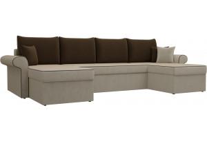 П-образный диван Милфорд бежевый/коричневый (Микровельвет)
