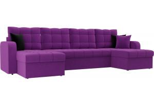 П-образный диван Ливерпуль Фиолетовый (Микровельвет)