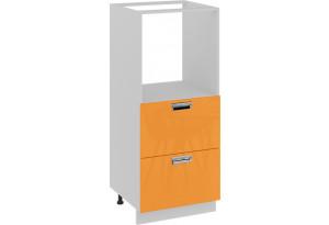 Шкаф комбинированный под бытовую технику с 2-мя ящиками (БЬЮТИ (Оранж))