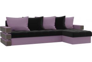 Угловой диван Венеция Черный/Сиреневый (Микровельвет)