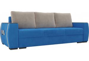 Прямой диван Брион голубой/бежевый (Велюр)