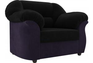 Кресло Карнелла черный/фиолетовый (Велюр)