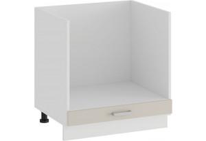 Шкаф напольный под бытовую технику «Долорес» (Белый/Крем)