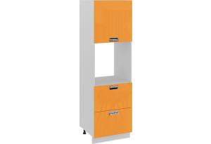 Шкаф пенал под бытовую технику с 2-мя ящиками (БЬЮТИ (Оранж))