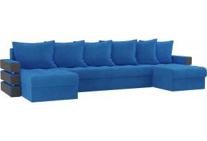 П-образный диван Венеция Голубой (Велюр)