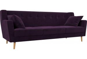 Прямой диван Брайтон 3 Фиолетовый (Велюр)