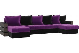 П-образный диван Венеция Фиолетовый/Черный (Микровельвет)