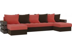 П-образный диван Венеция Коралловый/Коричневый (Микровельвет)