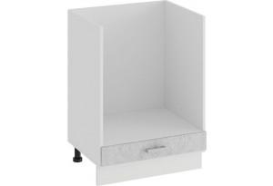 Шкаф напольный под бытовую технику «Гранита» (Белый/Бетон снежный)