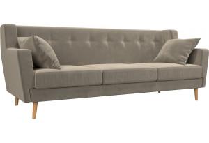 Прямой диван Брайтон 3 Бежевый (Микровельвет)