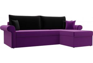 Угловой диван Милфорд Фиолетовый/Черный (Микровельвет)