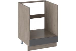 Шкаф напольный под бытовую технику ОДРИ (Серый шелк)