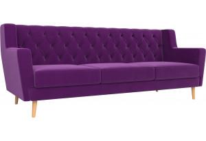 Прямой диван Брайтон 3 Люкс Фиолетовый (Микровельвет)