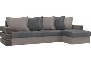 Угловой диван Венеция серый/бежевый (Рогожка)