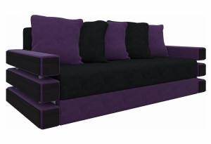Диван прямой Венеция черный/фиолетовый (Микровельвет)