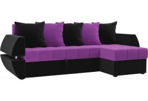 Угловой диван Атлантида У/Т Фиолетовый/Черный (Микровельвет)