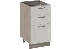 Шкаф напольный с 3-мя ящиками ОДРИ (Бежевый шелк)