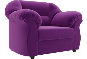 Кресло Карнелла Фиолетовый (Микровельвет)