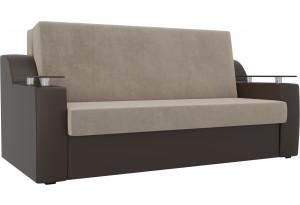 Прямой диван аккордеон Сенатор бежевый/коричневый (Велюр/Экокожа)