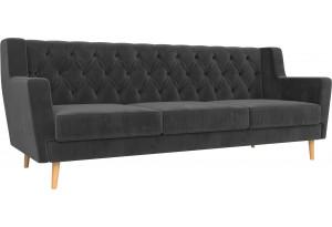 Прямой диван Брайтон 3 Люкс Серый (Велюр)