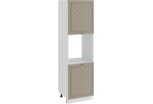 Шкаф-пенал под бытовую технику с двумя дверями «Бьянка» (Белый/Дуб кофе)
